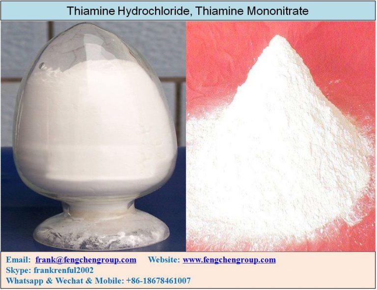 21651 ТІАМІНУ ГІДРОХЛОРИД - Thiamine (vit B1)