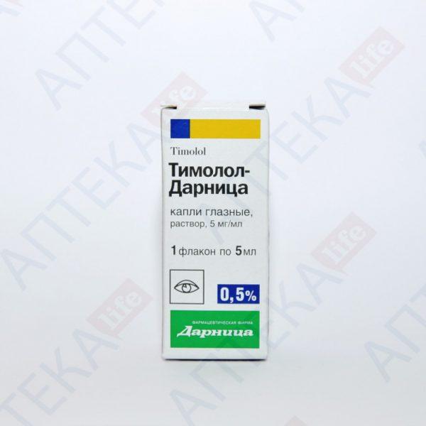21616 ТИМОЛОЛ-ДАРНИЦЯ - Timolol