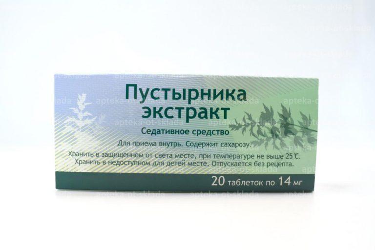 21624 ТИНГРЕКС® - Memantine
