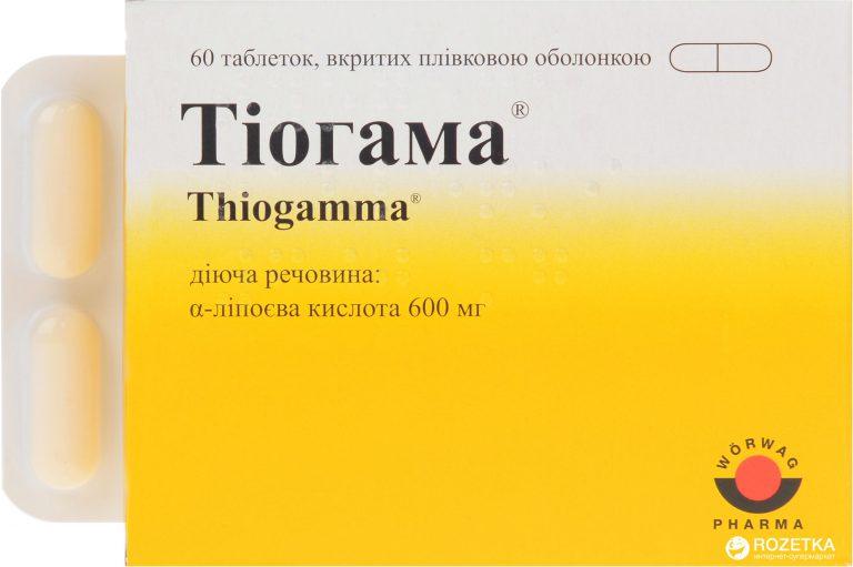 21696 ТІОГАМА® ТУРБО - Thioctic acid