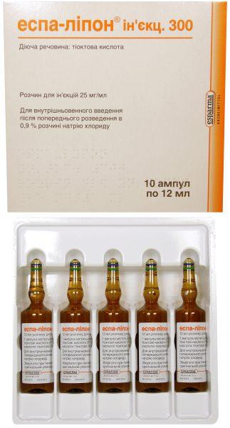 21705 ТІОКТОВА КИСЛОТА - Thioctic acid