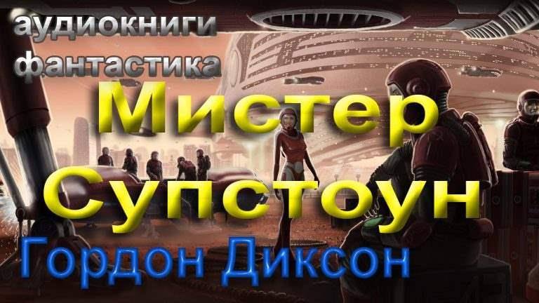 21764 ТОЛПЕРІЛ-ЗДОРОВ'Я - Tolperisone