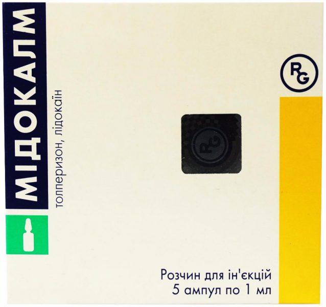 21768 ТОЛПЕРІЛ-ЗДОРОВ`Я - Comb drug