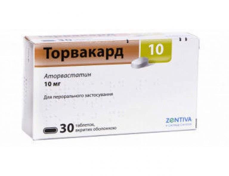 21876 ТОРВАКАРД® 10 - Atorvastatin