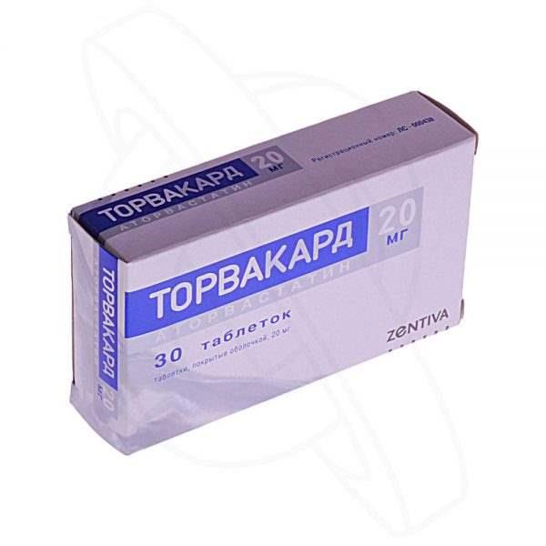 21880 ТОРВАКАРД® 40 - Atorvastatin