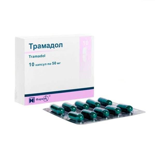 21975 ТРАМАДОЛ - Tramadol