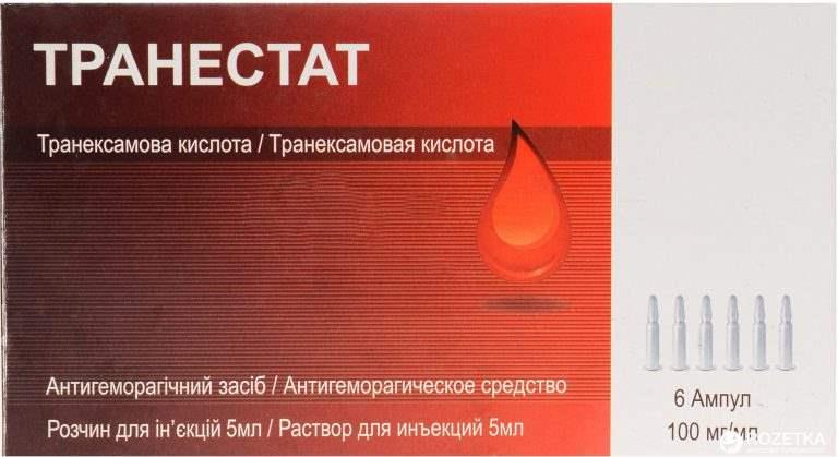 22002 ТРАНЕСТАТ - Tranexamic acid