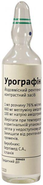 21962 ТРАЗОГРАФ® 60 % - Diatrizoic acid