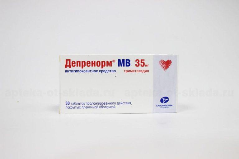 22150 ТРИМЕТАЗИДИНУ ДИГІДРОХЛОРИД - Trimetazidine