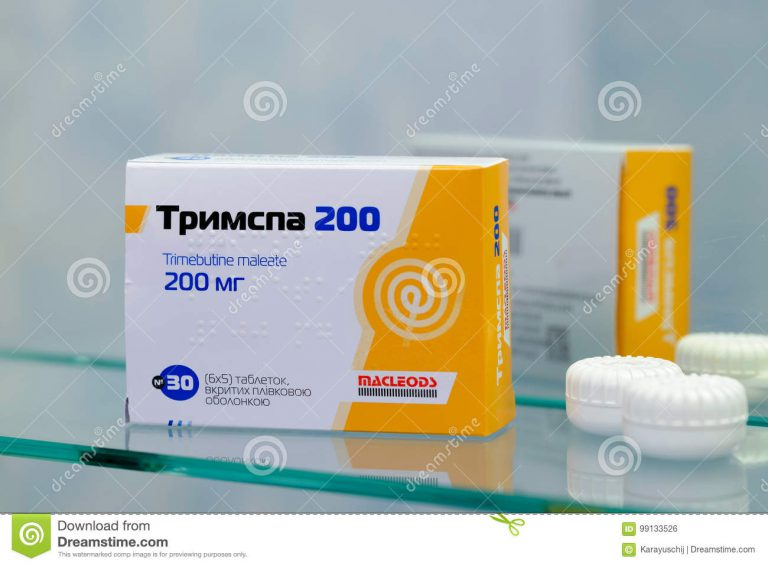 22158 ТРИМСПА 200 - Trimebutine