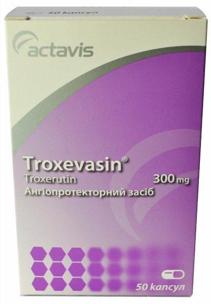 22254 ТРОКСЕГЕЛЬ® - Troxerutin