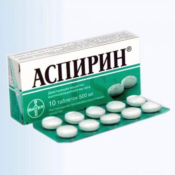 22272 ТРОМБО АСС 50 МГ - Acetylsalicylic acid
