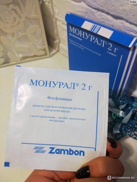 22404 УРЕАЦИД® - Fosfomycin
