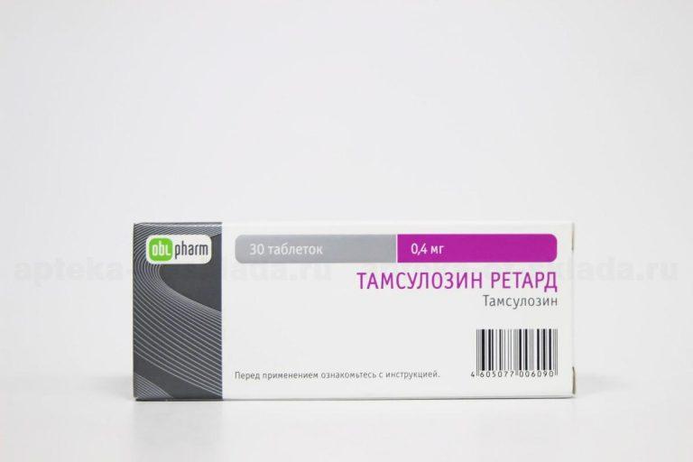 22456 УРОТОЛ® - Tolterodine