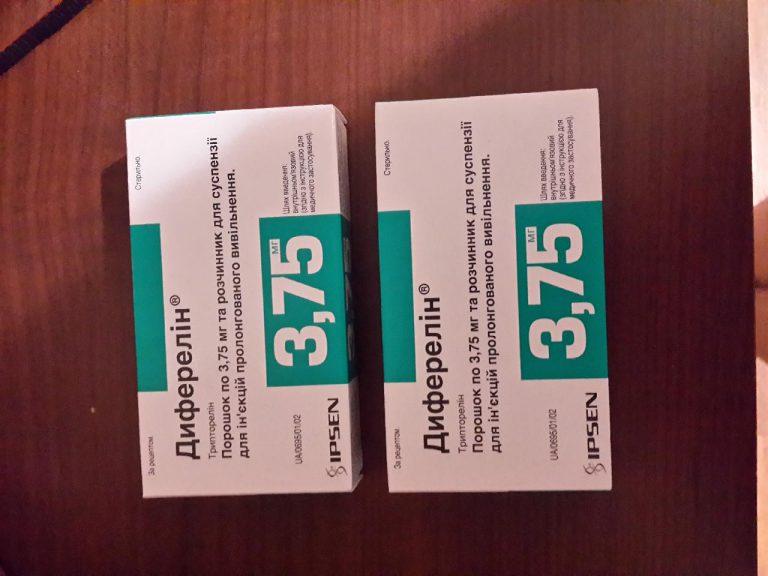 22488 УРСОНОСТ - Ursodeoxycholic acid