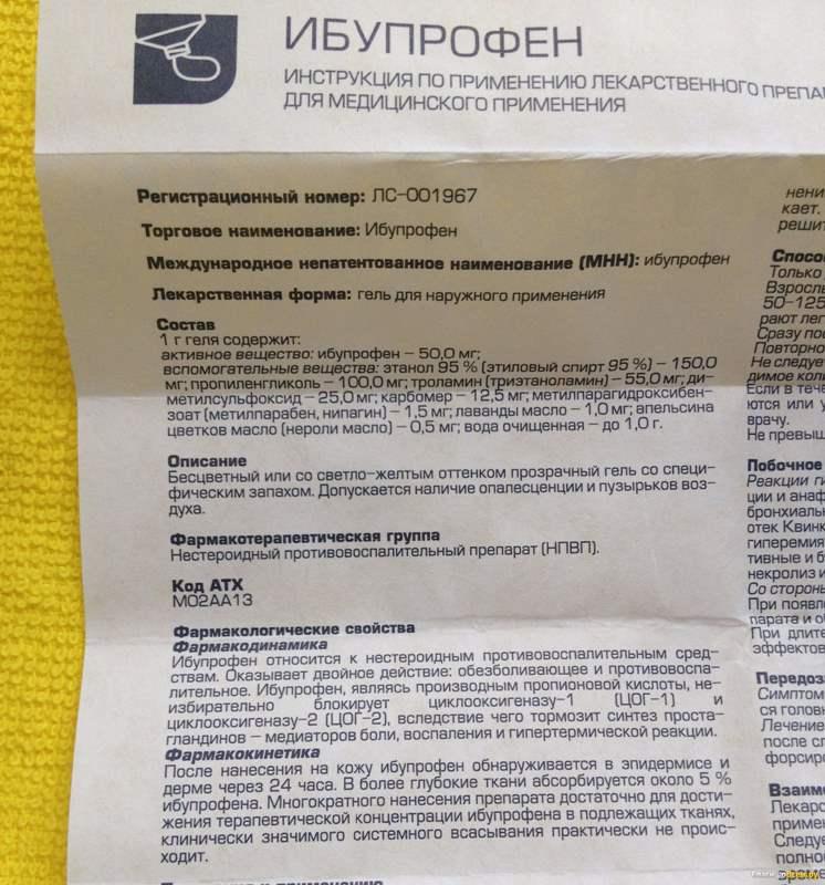 4190 ВАЛЬПРОАТ 300-ТЕВА - Valproic acid