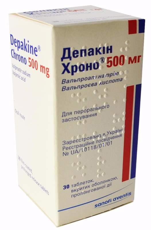 4196 ВАЛЬПРОКОМ 300 ХРОНО - Valproic acid