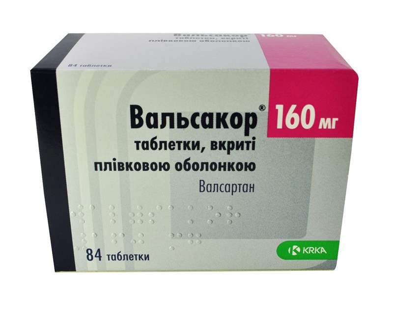 4216 ВАЛЬСАКОР® - Valsartan
