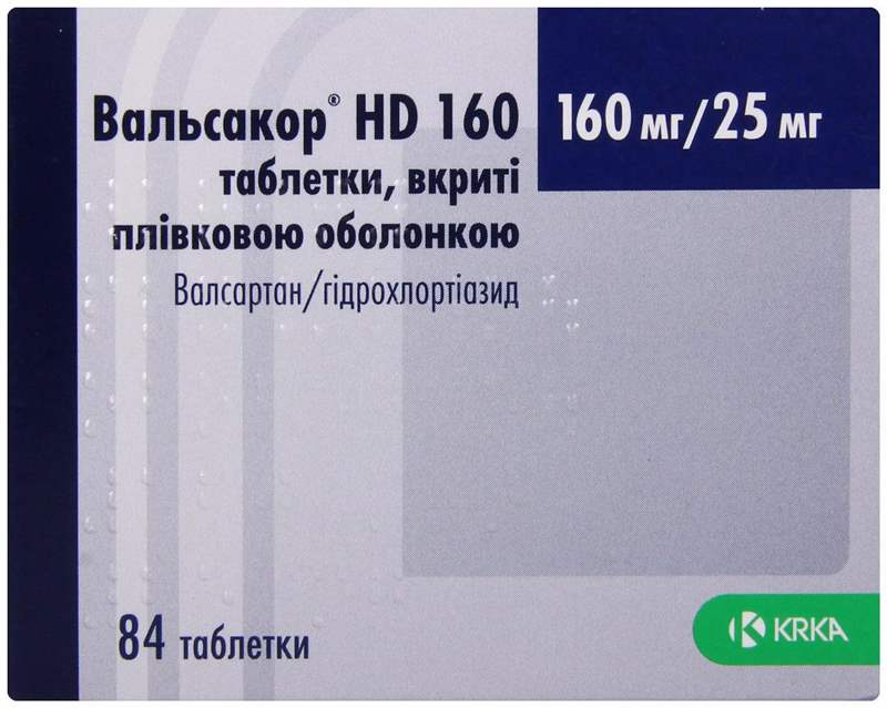 4168 ВАЛСАРТАН 80/ГІДРОХЛОРОТІАЗИД 12,5 КРКА - Valsartan and diuretics