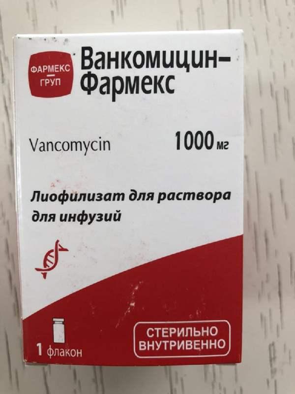 4257 ВАНКОМІЦИН-ФАРМЕКС - Vancomycin