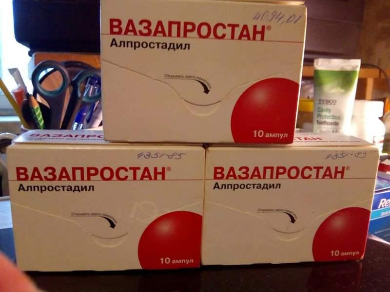 3881 ВАЗАПРОСТАН® - Alprostadil