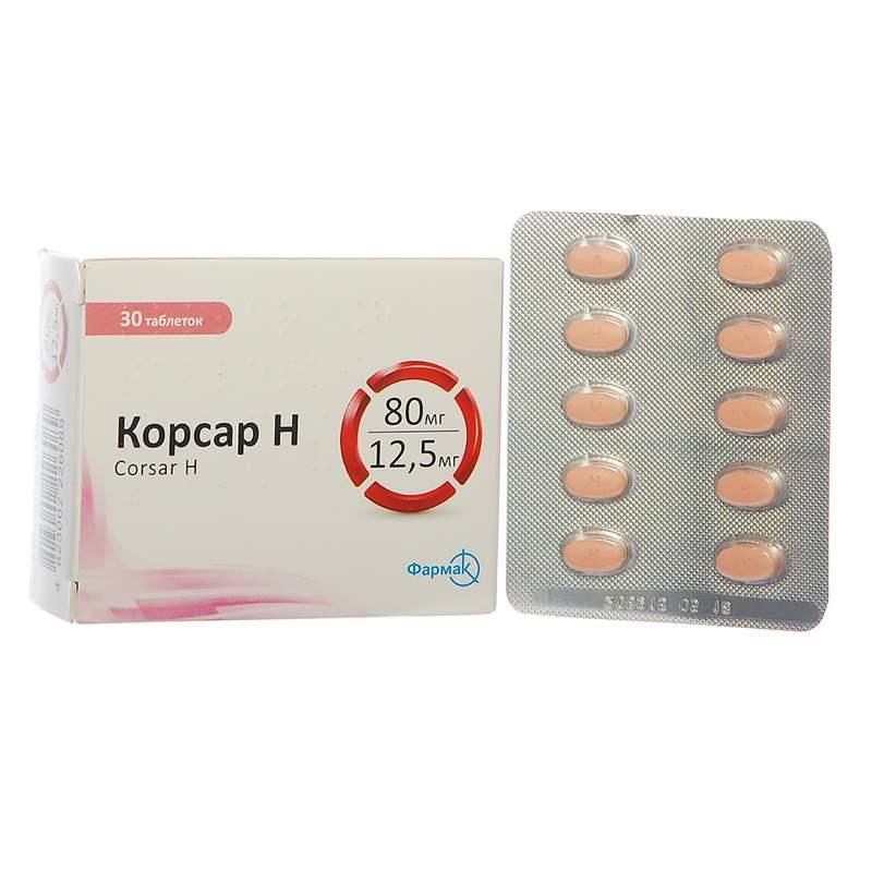 3903 ВАЗАР Н - Valsartan and diuretics