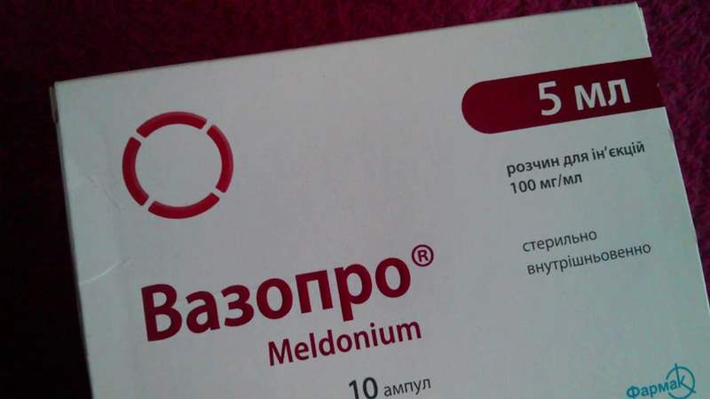 3963 ВАЗОПРО® - Meldonium