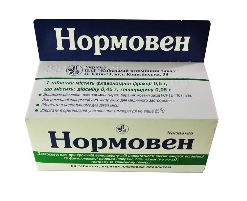 4365 ВЕНОСМІН® - Diosmin, combinations