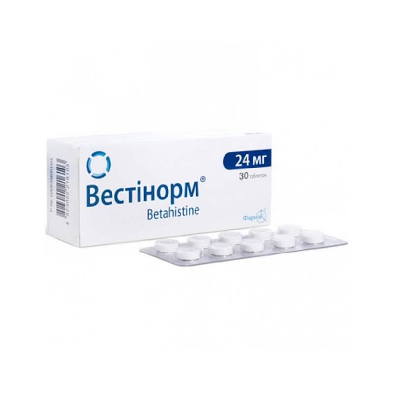 4412 ВЕРГОСТИН - Betahistine