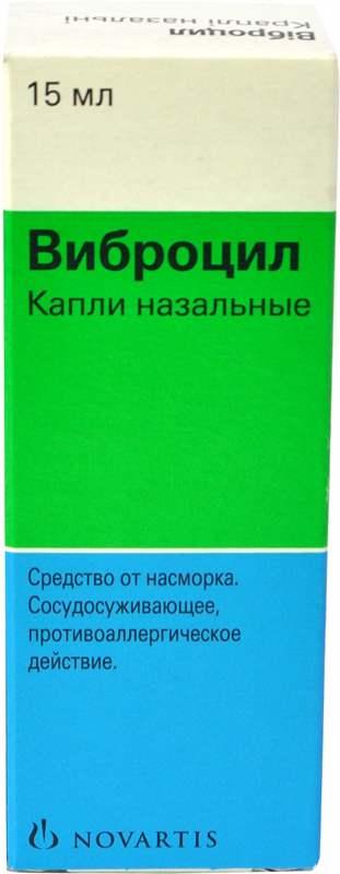 4486 ВІБРОЦИЛ - Comb drug