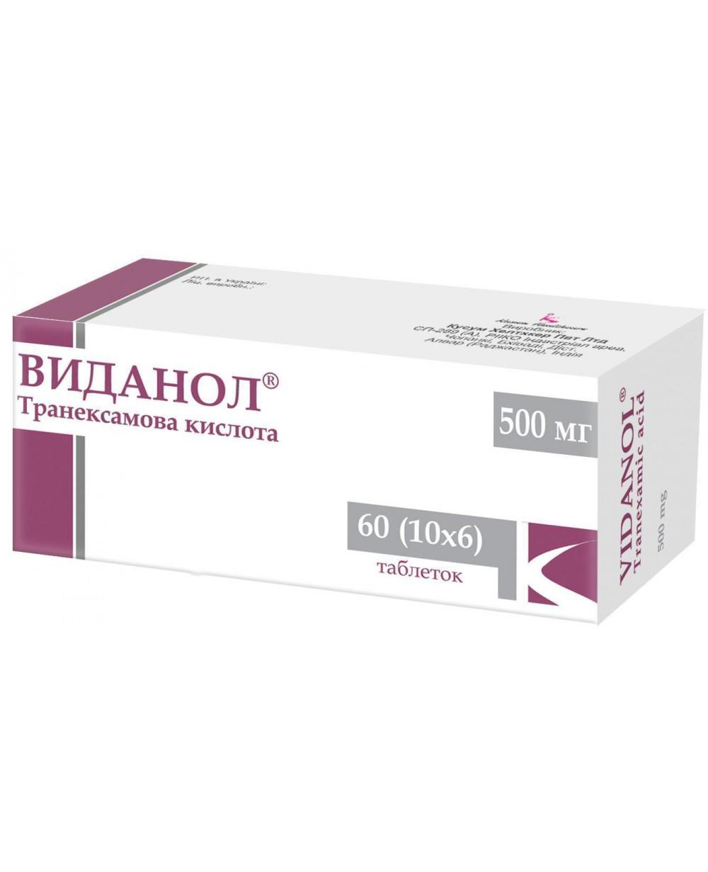 4459 ВИДАНОЛ® - Tranexamic acid