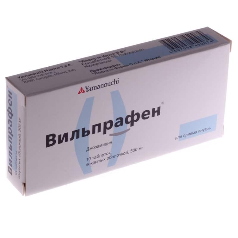 4580 ВІЛЬПРАФЕН СОЛЮТАБ - Josamycin
