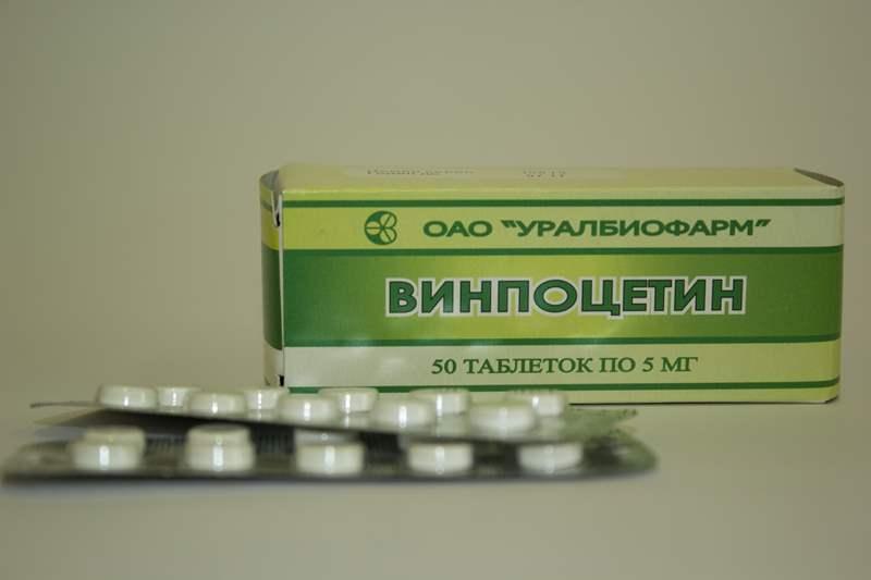 4659 ВІНПОЦЕТИН-ДАРНИЦЯ - Vinpocetine