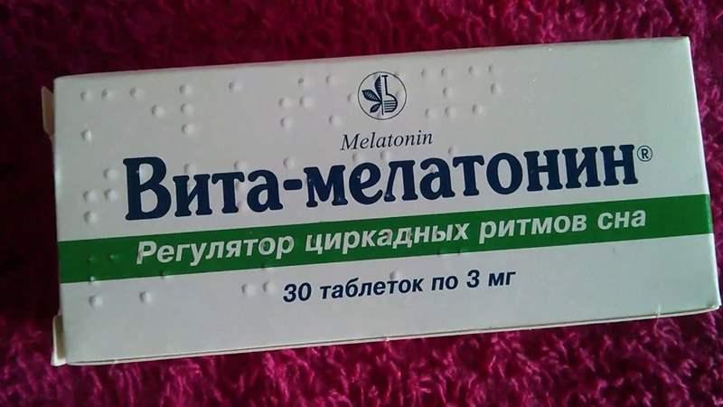 4721 ВІТА-МЕЛАТОНІН® - Melatonin