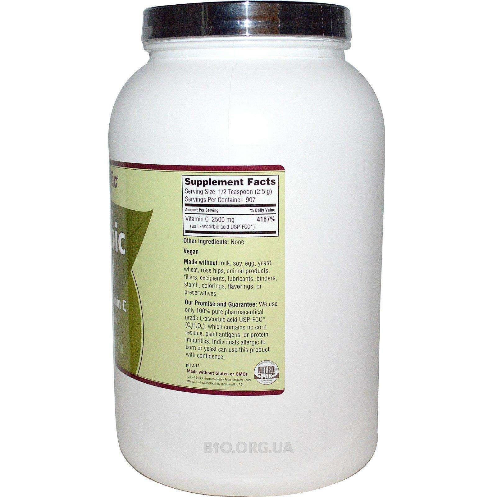 4772 ВІТАМІН С - Ascorbic acid (vit C)