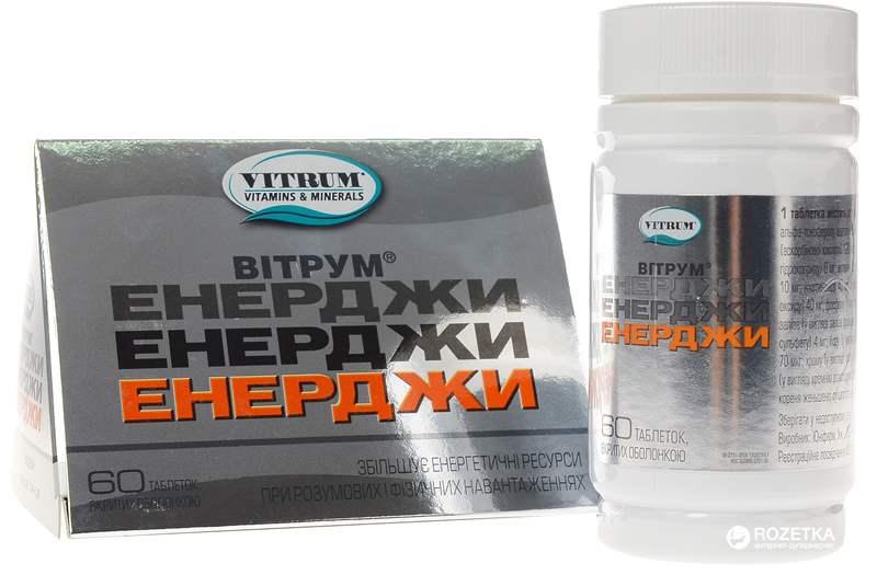 4820 ВІТРУМ® ФОРАЙЗ ФОРТЕ - Comb drug