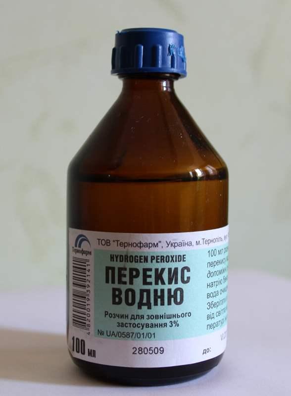 4864 ВОДНЮ ПЕРОКСИД - Hydrogen peroxide