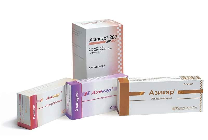9039 ЗИРОМИН - Azithromycin