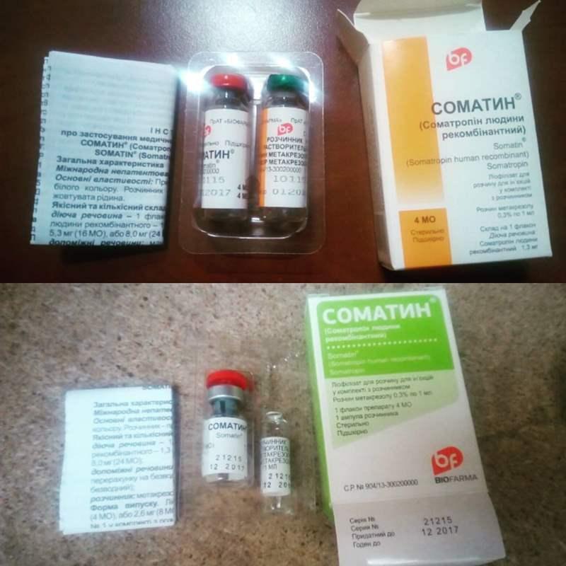 9250 ЗРОСТА® Соматропін людини рекомбінантний - Somatropin