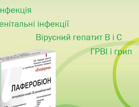 26084 Оральні контрацептиви змінюють реакцію мозку на стрес і впливають на пам'ять