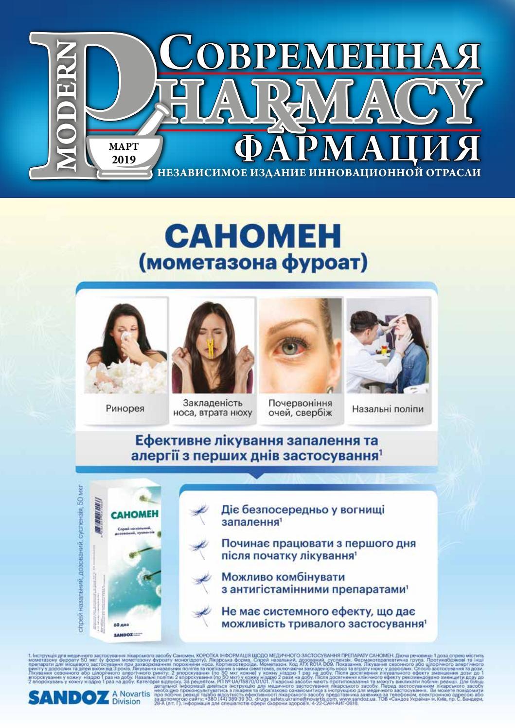 26071 Визначення експресії генів, пов'язаних із запаленням, поліпшить лікування депресії