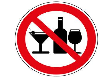 26756 Отказ от алкоголя - новая тенденция среди молодежи?