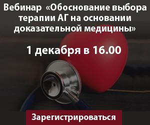 27151 10 метаболитов плазмы крови, ассоциированных с риском инсульта